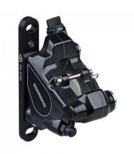 Shimano BR-RS805 Hydraulic Disc Brake Caliper