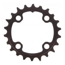 SRAM/Truvativ X0/X9 Round Inside Chainring - Black