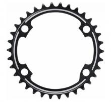 Shimano Dura Ace FC-R9100 Inside Chainring