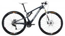 "2013 Rocky Mountain Element 950 RSL 29"" Carbon Fiber Suspension Frame - Black/White"